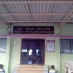 Bhojanalay