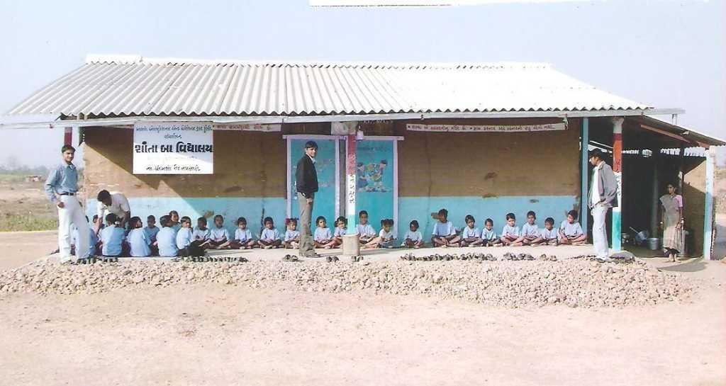 Shantaba Vidyalaya in 2005